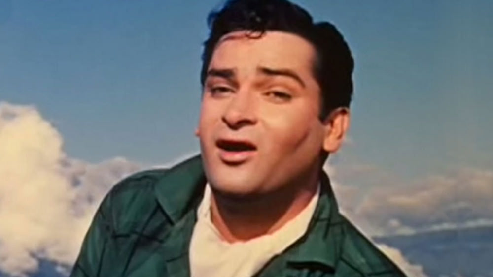 Shammi Kapoor and Junglee